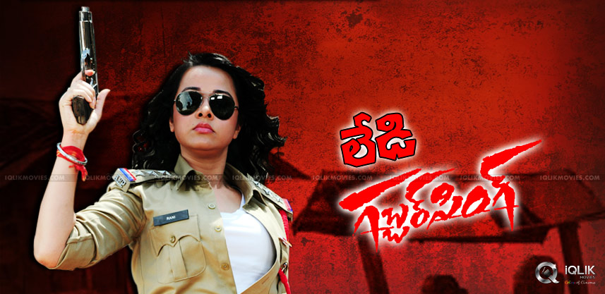 nisha-kothari-new-movie-titled-bullent-rani