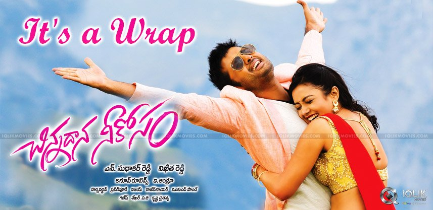 nitin-finished-chinnadana-nee-kosam-movie