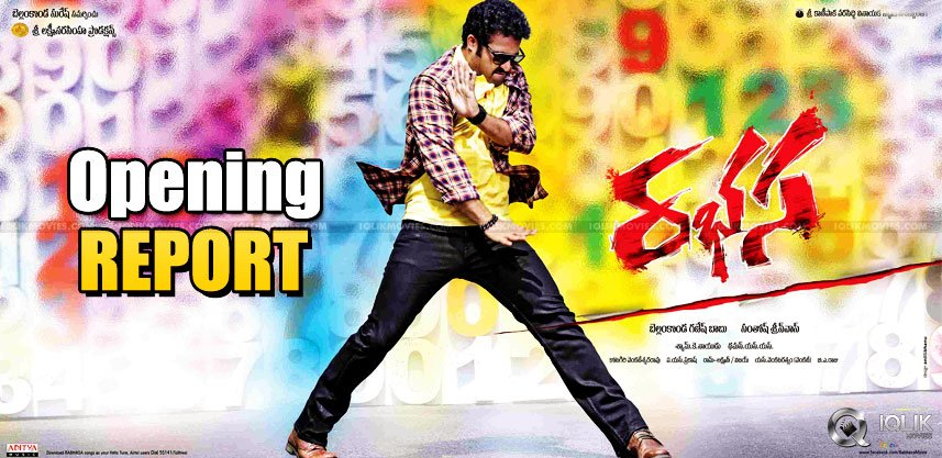 ntr-rabhasa-first-day-opening-collection