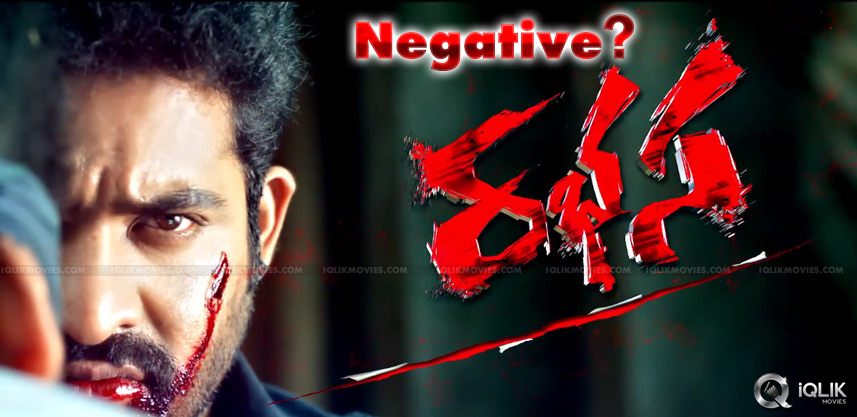ntr-rabhasa-first-look-stills-and-teaser-talk