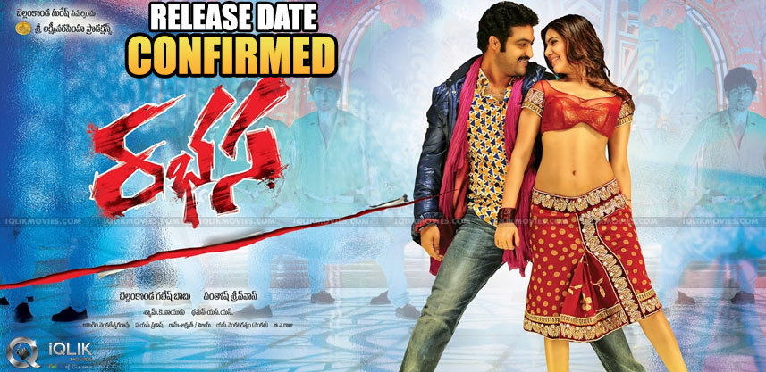 ntr-rabhasa-movie-release-on-29th-aug-confirmed
