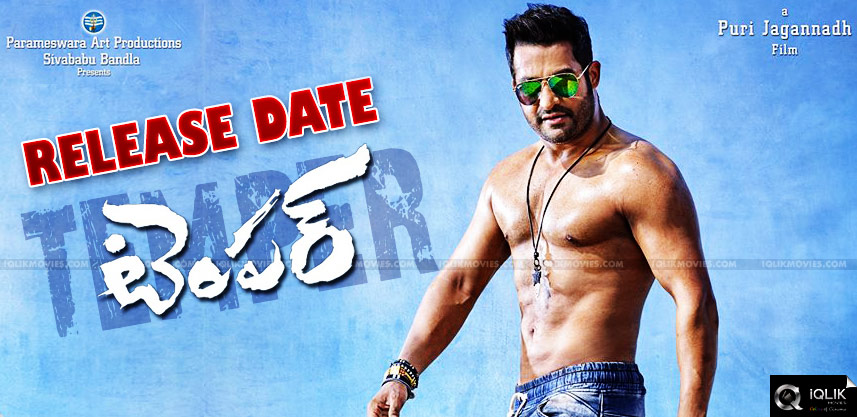 ntr-temper-gets-new-release-date