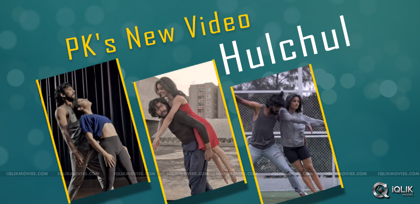 phani-kalyan-neeve-music-video-going-viral