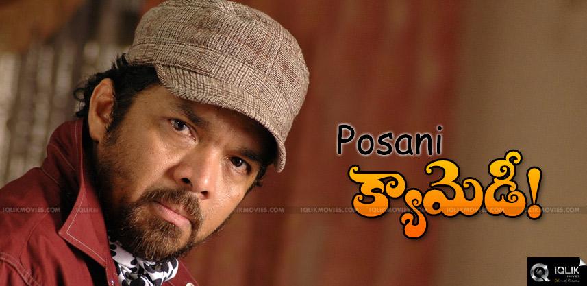 posani-krishnamurali-comedy-in-gopala-gopala-film