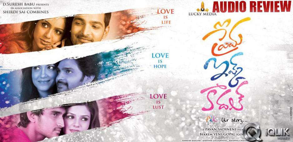 Prema-Ishq-Kaadhal-Audio-Review