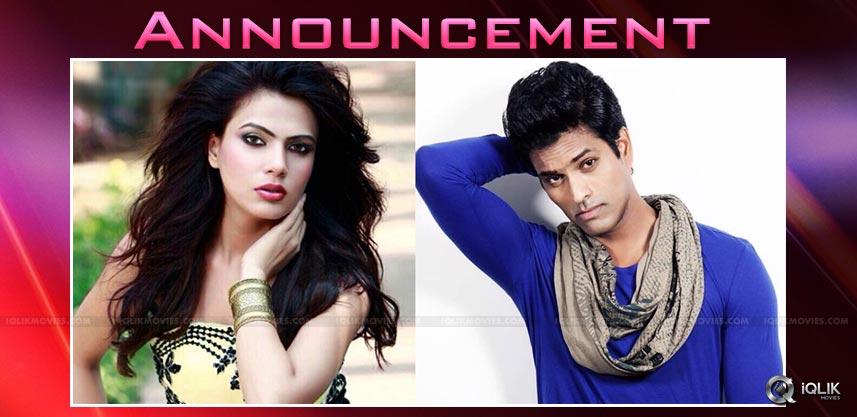 premkahani-movie-team-announced
