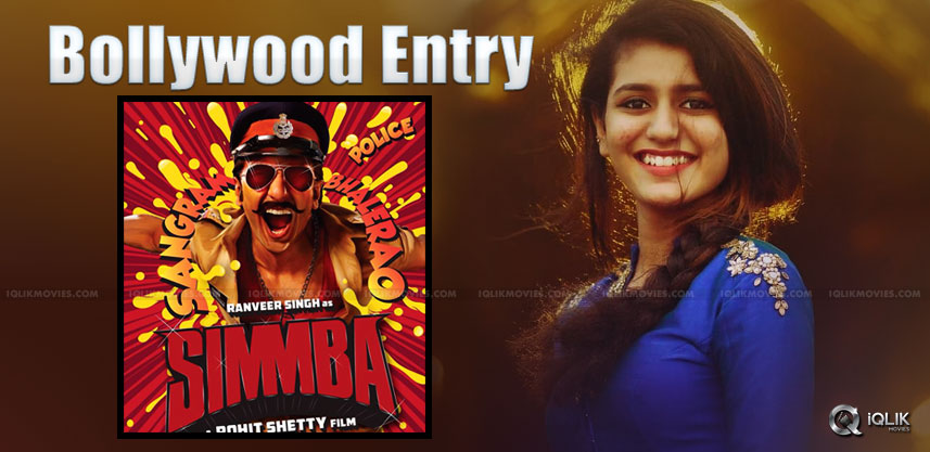 priya-prakash-varrier-enters-bollywood-details