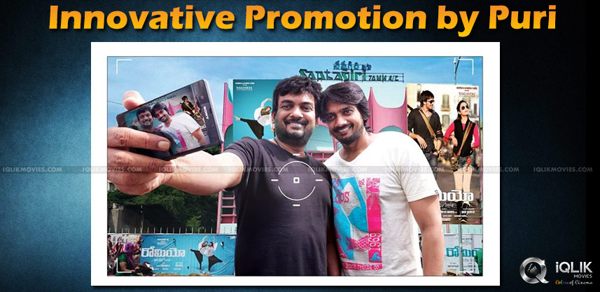 puri-jagannadh-selfie-promotion-for-romeo-movie