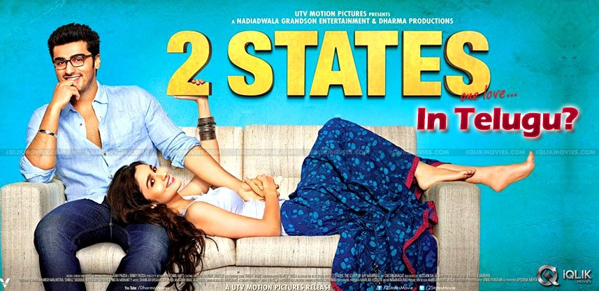 pvp-banner-buys-2states-movie-remake-rights