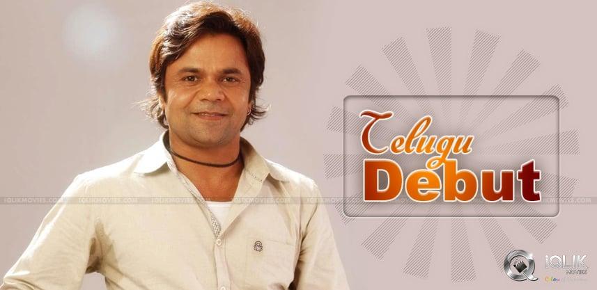 rajpal-yadav-making-his-telugu-debut-with-kick-2