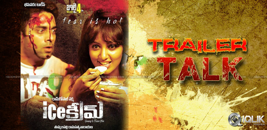 ram-gopal-varma-ice-cream-movie-trailer-talk