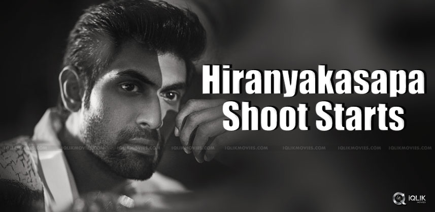 rana-first-look-in-hiranyakasapa