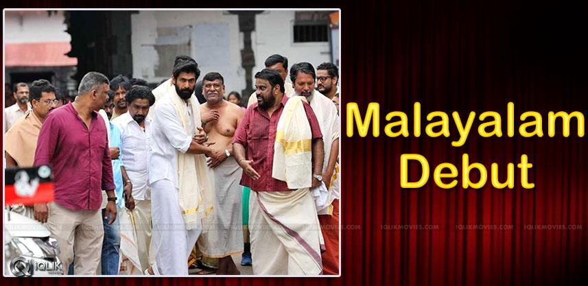 rana-daggubati-malayalam-marthanda-varma-
