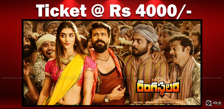 rangasthalam-midnight-ticket-costs-details-