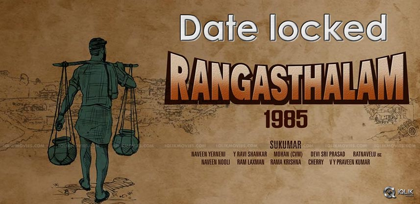 rangasthalam-release-date-details