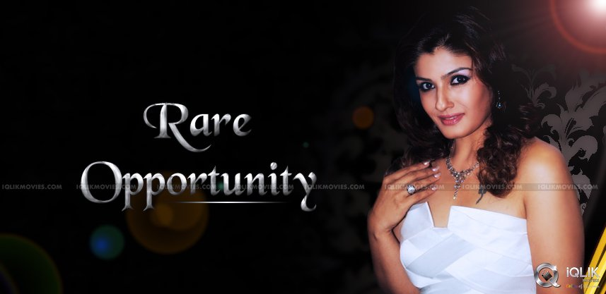 raveena-tandon-become-grandmom