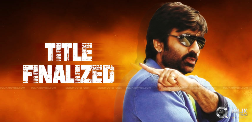 ravi-teja-sampath-nandi-film-titled-bengal-tiger