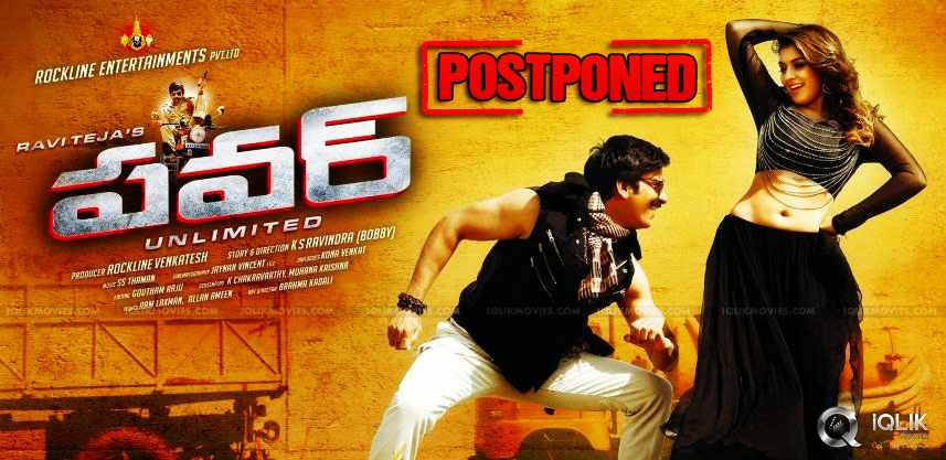 ravireja-power-movie-release-postponed-to-12th-sep