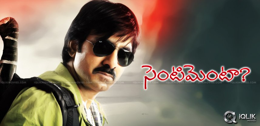 mr raviteja Check out the biography of ravi teja find all the details on ravi teja age, birthday, life story, film career, awards, achievements & more on filmibeat.