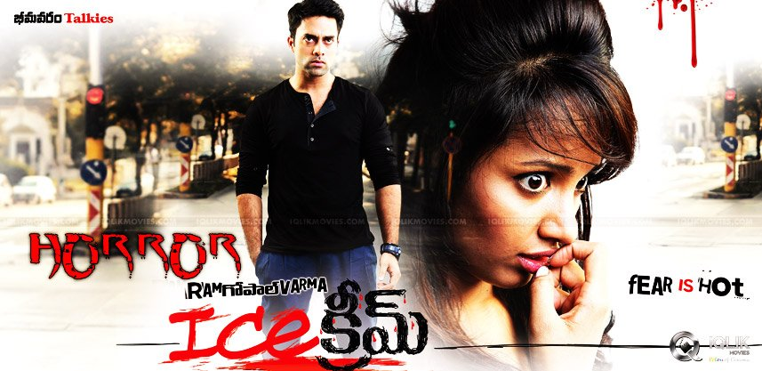 rgv-ice-cream-movie-is-a-super-horror-thriller