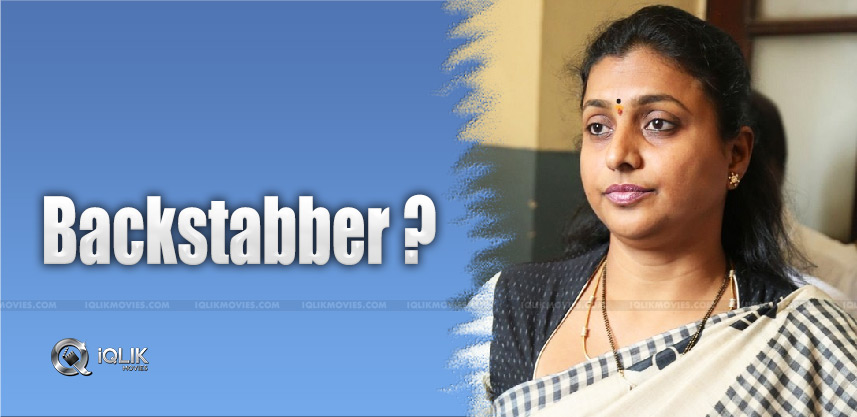 ycp-mla-actress-roja-ministry-news