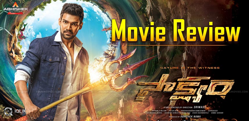 Saakshyam Movie Review and Ratings