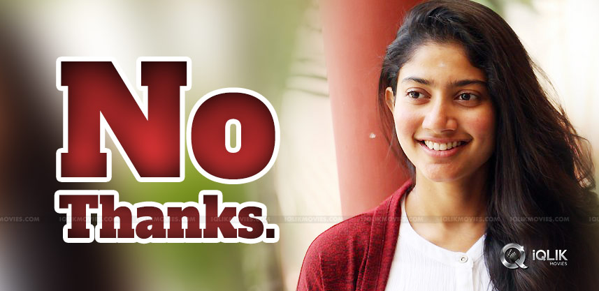 Sai Pallavi Says Strict 'No' For That