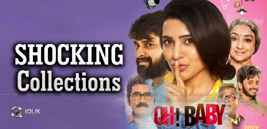 samantha-oh-baby-box-office-collections