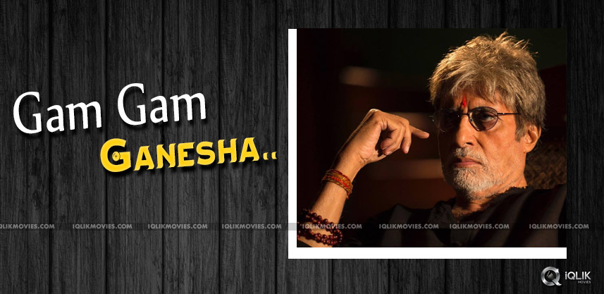 AmitabhBachchan-next-film-sarkar3