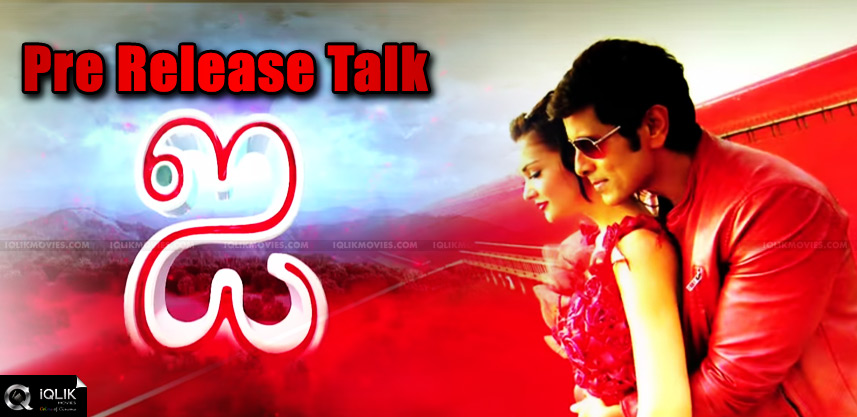 shankar-i-movie-pre-release-talk