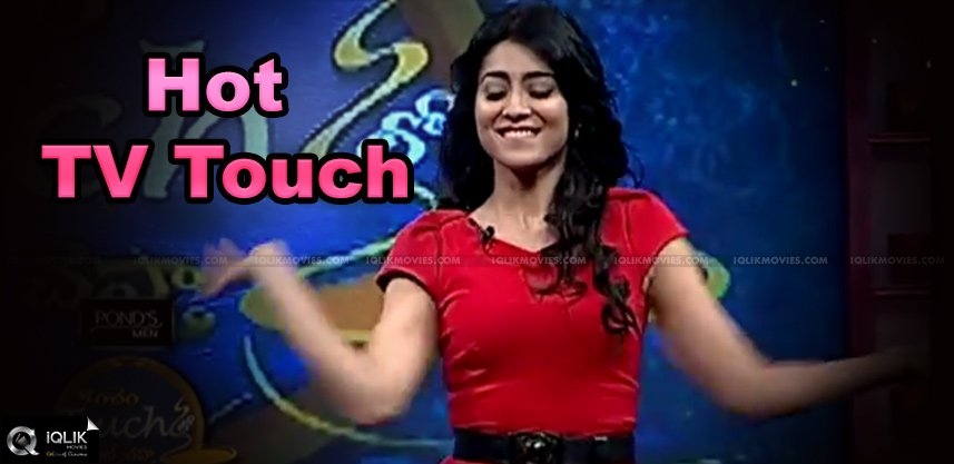 shriya-tv-touch-in-koncham-touch-lo-vunte-chepta