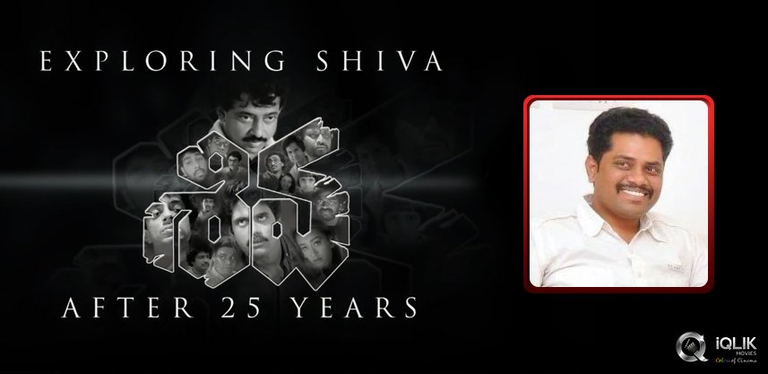 sira-sri-about-shiva-documentary-video