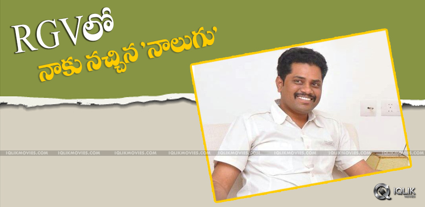 lyricist-sirasri-talks-about-director-rgv