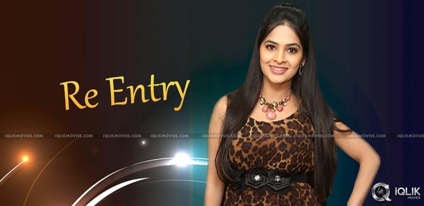 siva-balaji-wife-madhumita-in-maine-pyar-kiya