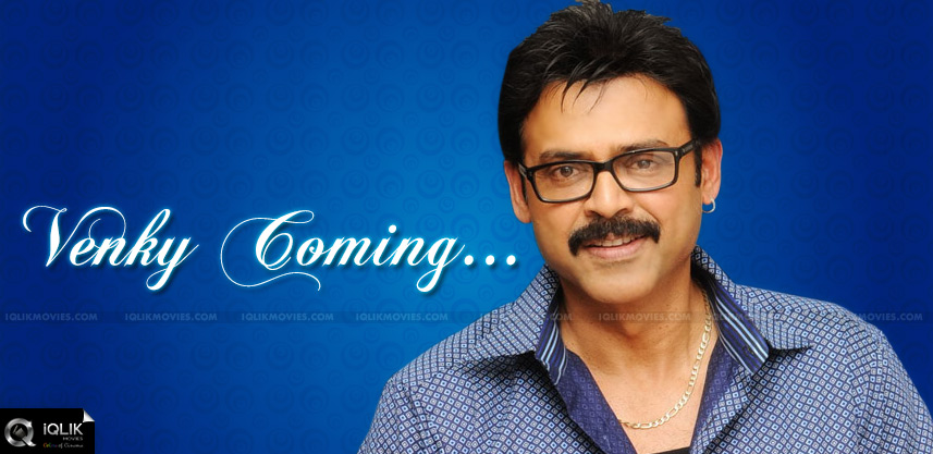 venkatesh-in-soudaryalahari-tv-show-on-sunday