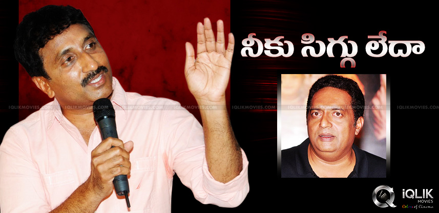 srinu-vaitla-counter-press-meet-to-prakash-raj