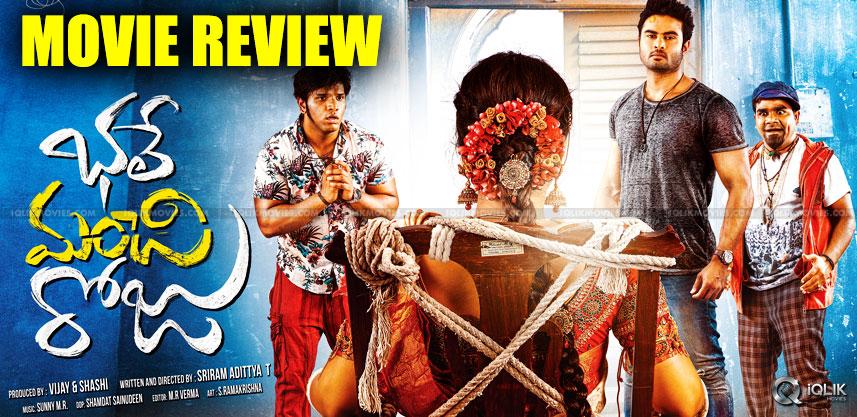 sudheerbabu-bhalemanchiroju-movie-review-n-rating
