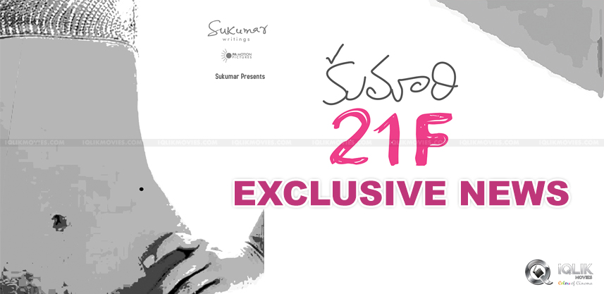 sukumar-kumari-21f-story-based-on-internet