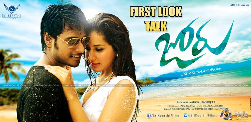 sundeep-kishan-raashi-khanna-joru-first-look-talk