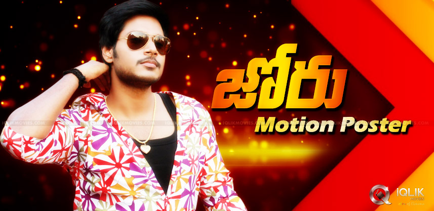 sundeepkishan-joru-movie-motion-poster-on-aug29