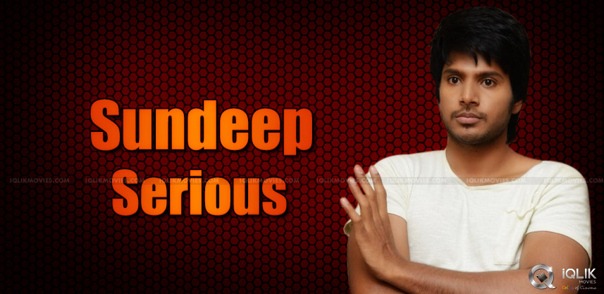 sundeepkishan-tweets-on-actor-sandeep-drug-case