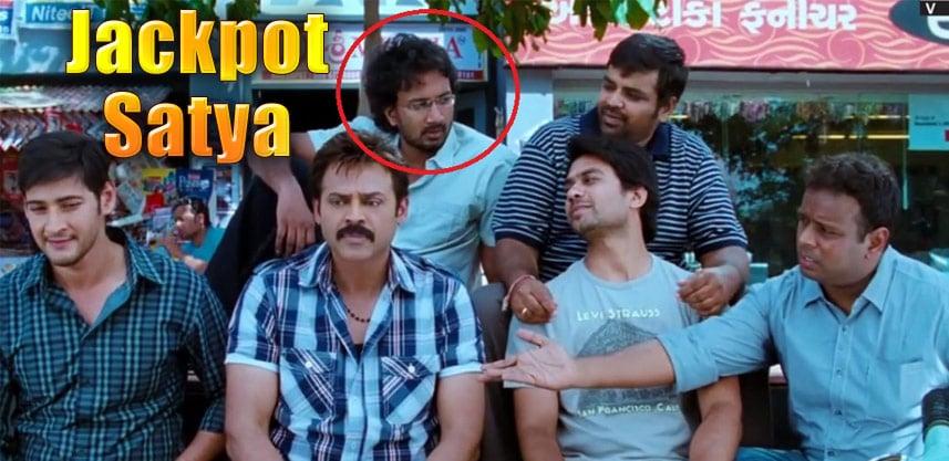 svsc-fame-actor-satyadev-in-maine-pyar-kiya-movie