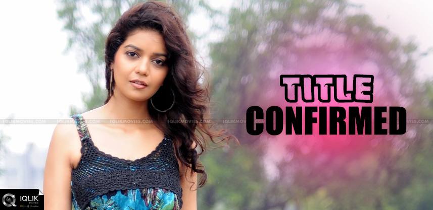 Title-confirmed-for-Geetanjali-sequel
