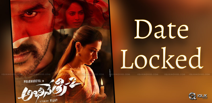 abhinetri-2-movie-release-date-locked