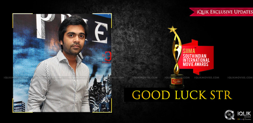 tamil-hero-simbu-speech-at-siima-awards-2014