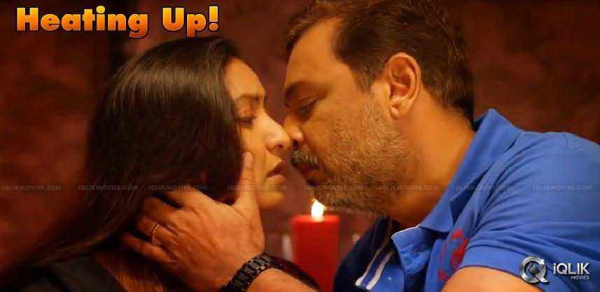 telugu-actors-naresh-and-aamani-intimate-scene-