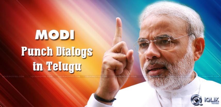 Modi Punch Dialogues In Telugu Films
