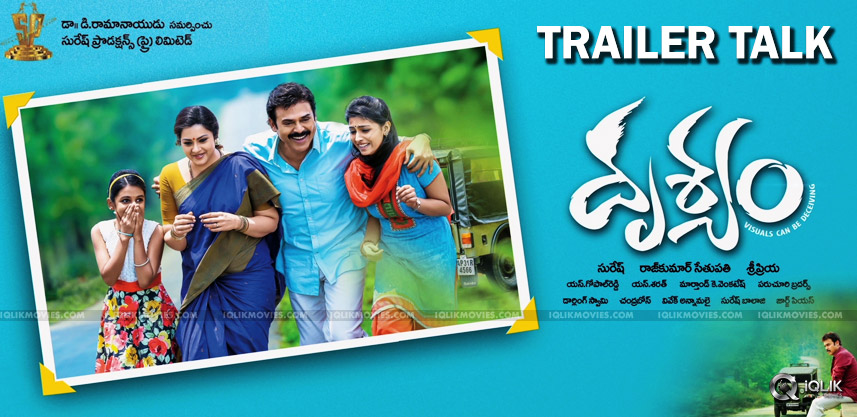 telugu-movie-drushyam-theatrical-trailer-talk