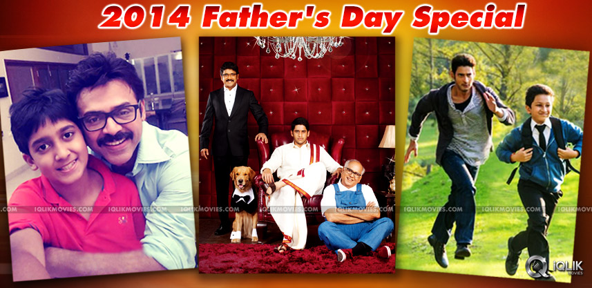 telugu-movies-on-father-and-father-sentiment