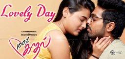 100-percent-kadhal-tamil-movie-release-date